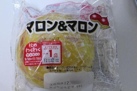 2012年10月くび1.JPG