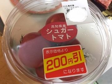 IMG_9253.JPG